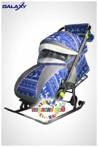 Санки коляска GALAXY KIDS 1-1 «скандинавия - зимняя ночь»