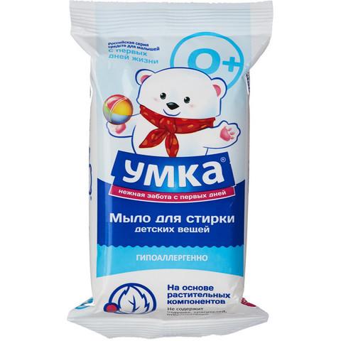 Мыло хозяйственное Умка Для стирки детких вещей 100 г