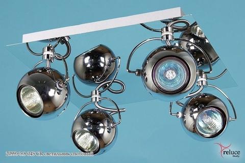 20995-5.8-04S CR светильник спотовый
