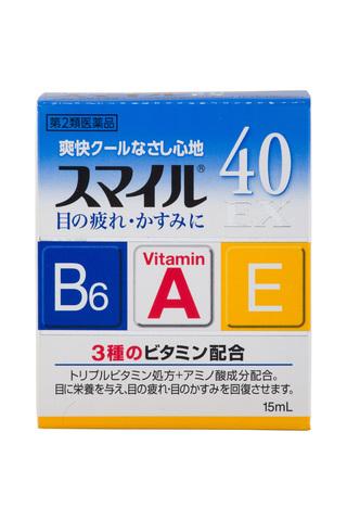 Lion Smile 40 EX Blue