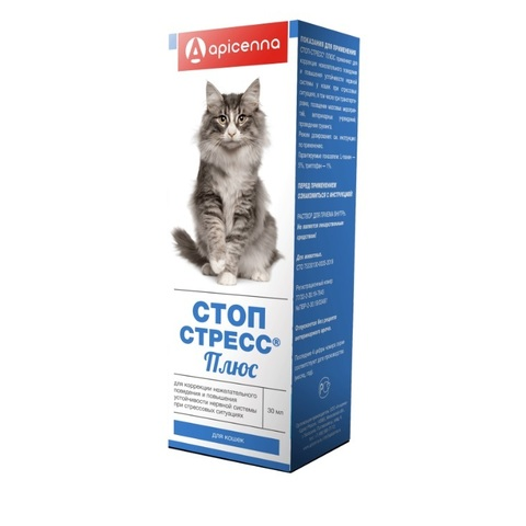 Apicenna Стоп-Стресс плюс суспензия для кошек 30мл