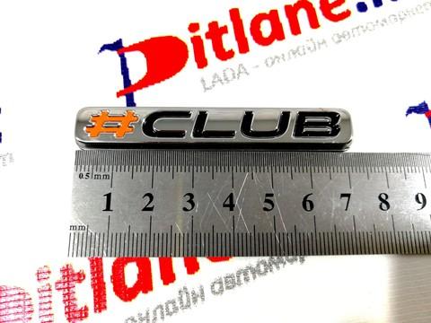 Орнамент двери задка (шильдик) CLUB