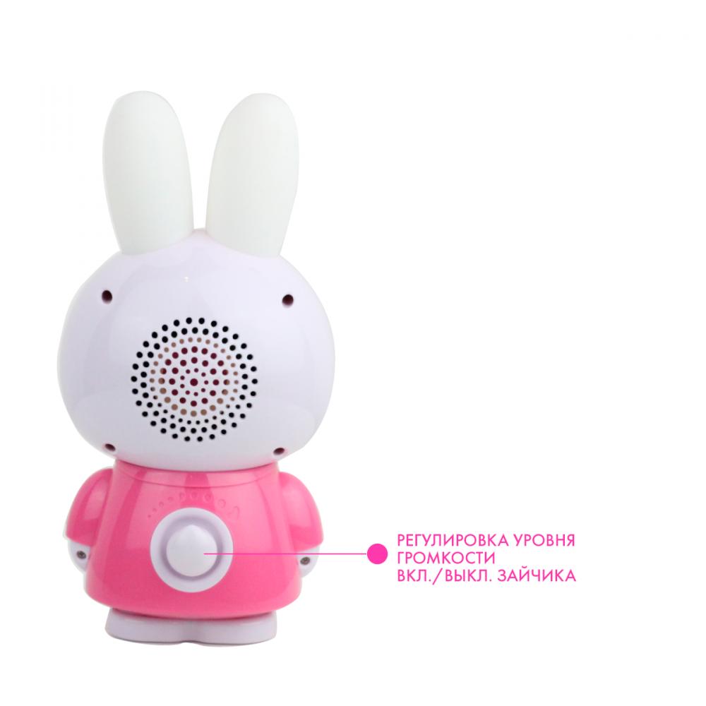 Alilo игрушка музыкальная Медовый зайка G6 розовый