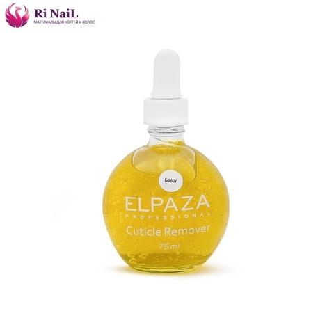 Ремувер для удаления кутикулы Elpaza, аромат - банан 75 мл.