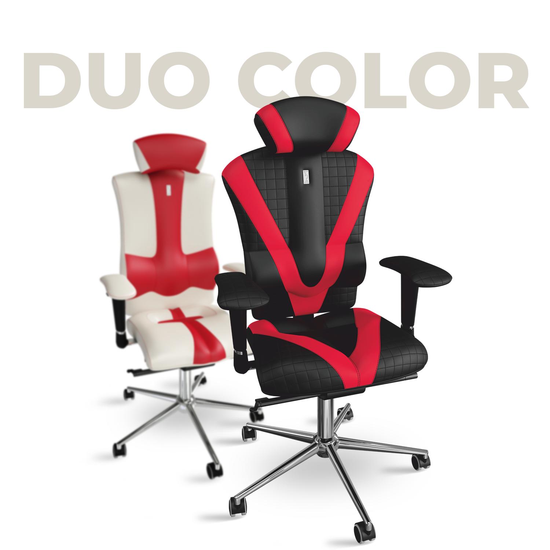 Duo color кресла