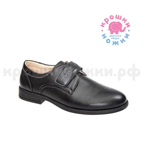Туфли чёрные Qwest (ТК Луч)