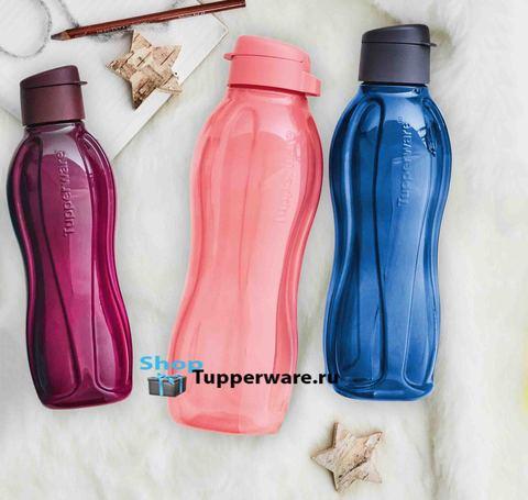 бутылка эко 750мл в цвете бордо, 2л в розовом, и 1л в темно синем цвете tupperware