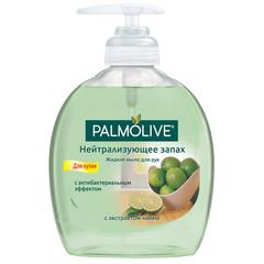 Мыло жидкое Palmolive Нейтрализующее запах антибактериальное 300 мл