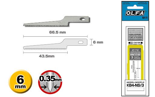 Ножи и коврики Лезвие для ножа AK-4, NS/3 import_files_dd_dd6116976a3111dfa417001fd01e5b16_b6718dc3fde011e3a62950465d8a474e.jpg