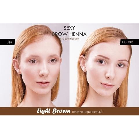 Мини-Набор Sexy Brow Henna, светло-коричневый