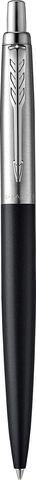 💥 Шариковая ручка Parker Jotter XL, Black CT, стержень: M123
