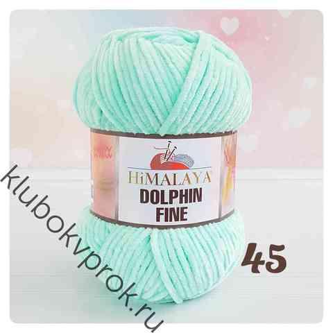 HIMALAYA DOLPHIN FINE 80523(45), Ментол