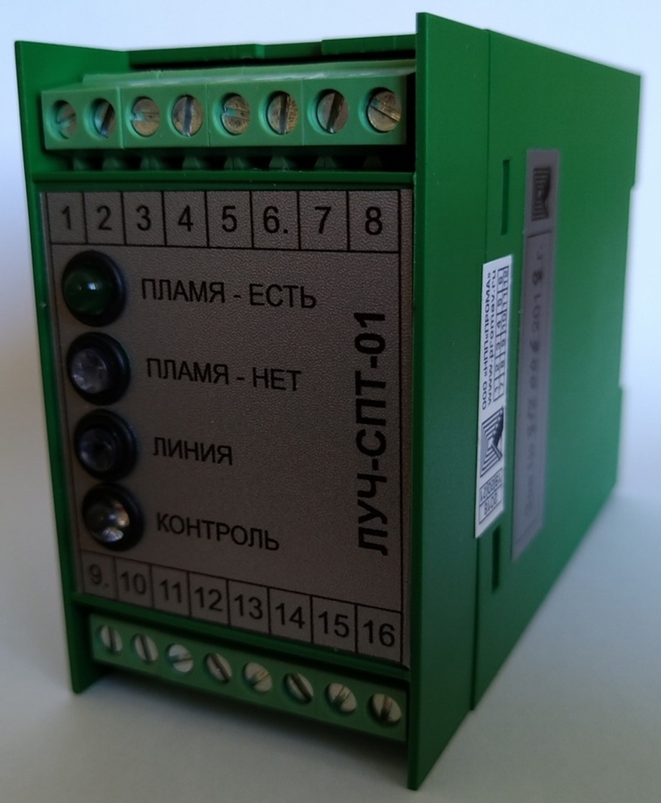 ЛУЧ-СПТ-01, сигнализаторы горения токовый