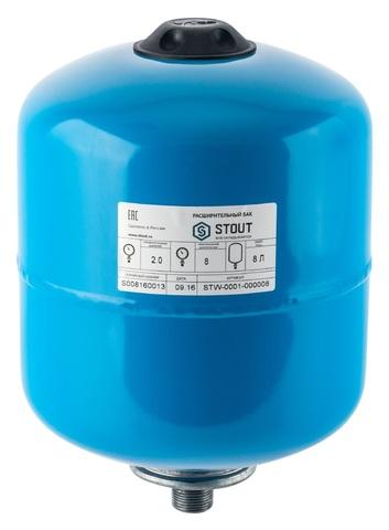 Stout гидроаккумулятор 8 л вертикальный