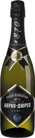 Шампанское Абрау Дюрсо бел.брют 13* Алкомаркет 0,75л