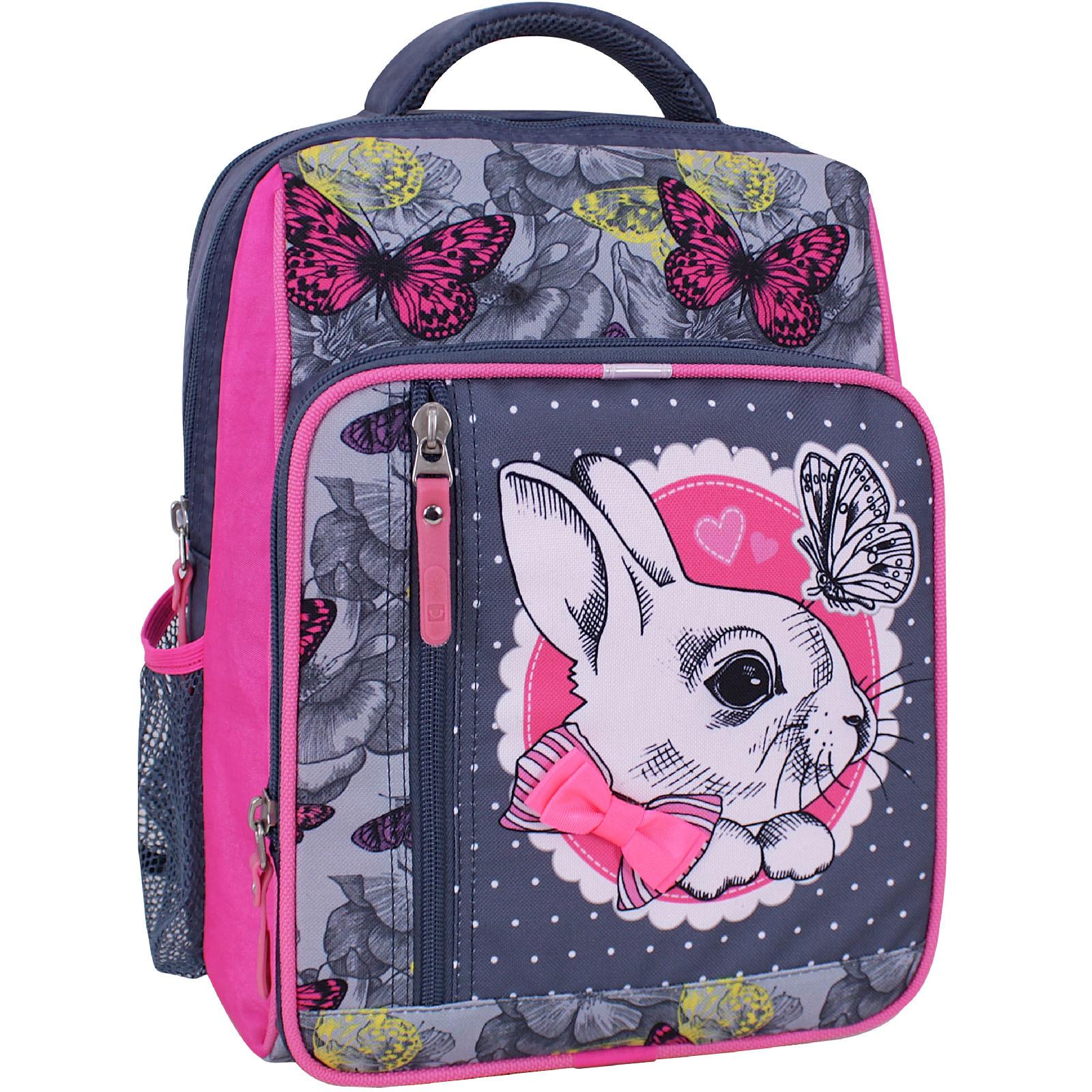 Рюкзак школьный Bagland Школьник 8 л. серый 883 (0012870)
