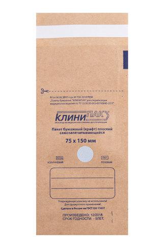 Пакеты из крафт-бумаги для воздушной и паровой стерилизации самозаклеивающиеся Клинипак 75х150 мм 100 шт