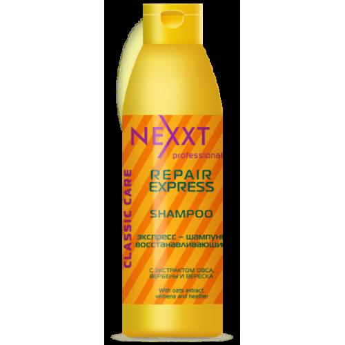 Экспресс-шампунь восстанавливающий NEXXT 1000 мл