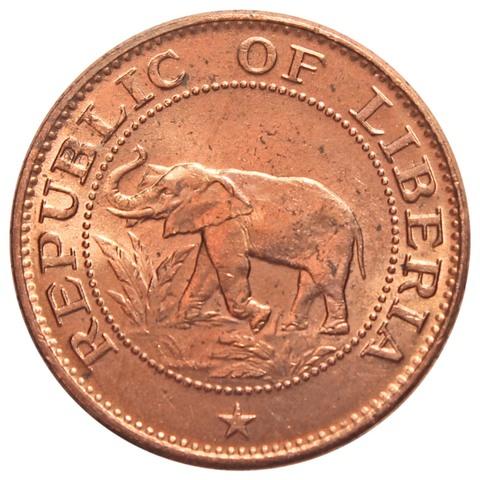 1 цент. Либерия. 1972 год. XF-AU
