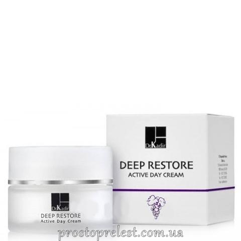 Dr.Kadir Deep Restore - Денний крем глибокого відновлення