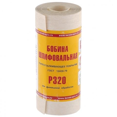Шкурка на бумажной основе, LP10C, зернистость Р 320, мини-рулон 115 мм х 5 м,