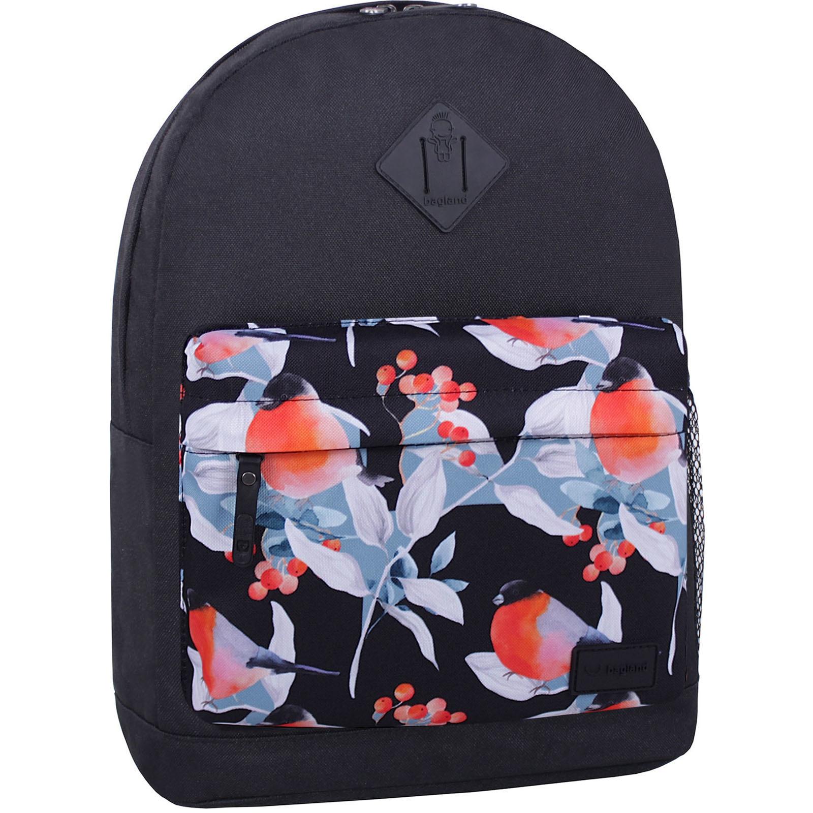 Молодежные рюкзаки Рюкзак Bagland Молодежный W/R 17 л. Черный 738 (00533662) IMG_6680_суб738_-1600.jpg