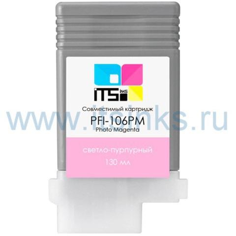 Картридж PFI-106PM 130 мл