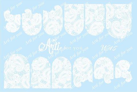 Слайдер наклейки Arti for you цвет белый №W15 купить за 100руб