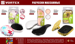 Расческа «Капля» пластиковая, массажная в ассортименте, 9х6,8х4 см