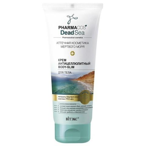 Крем антицеллюлитный Body-slim для тела , 200 мл ( Pharmacos Dead Sea )