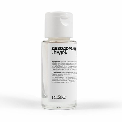 Дезодорант-пудра Zero Waste 30 мл