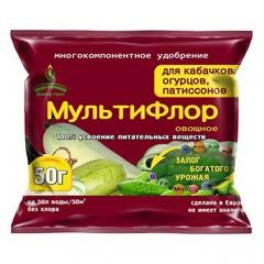 """Мультифлор"" для огурцов, кабачков, патиссонов, 50 гр."