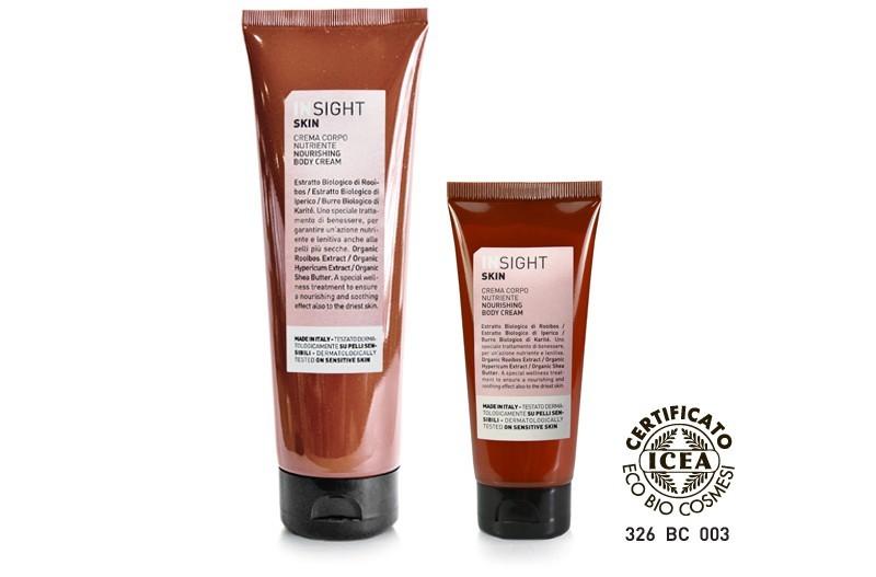 SKIN Nourishing body cream / Питательный крем для тела (50 мл)