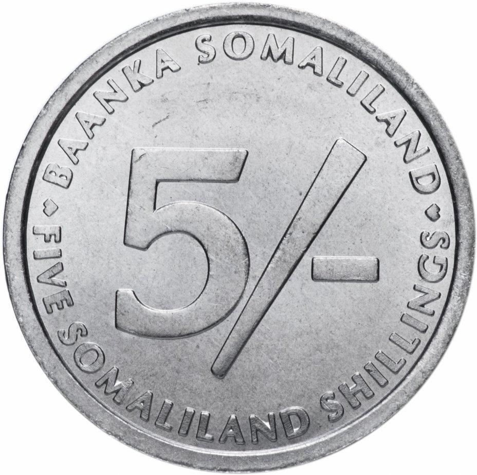 5 шиллингов. Сомалиленд. 2005 год. UNC