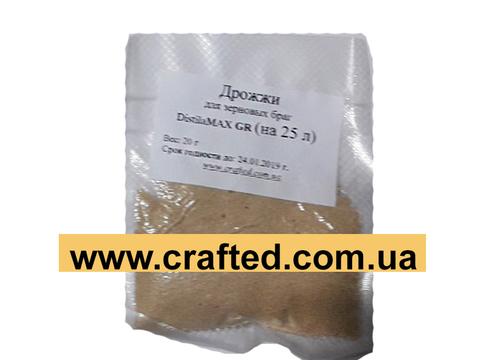 Дрожжи GR-2 для зернового (несоложеного) сырья и солода