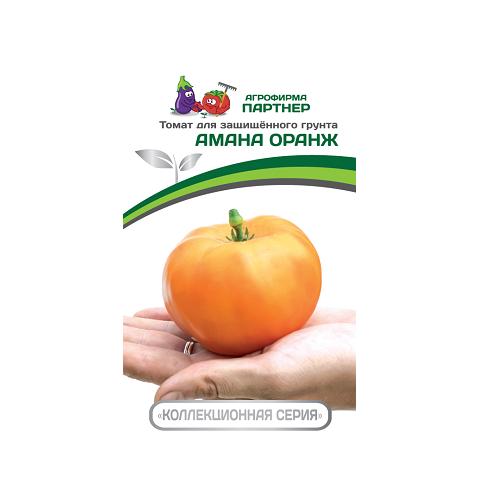 Амана оранж 10шт томат (Партнер)