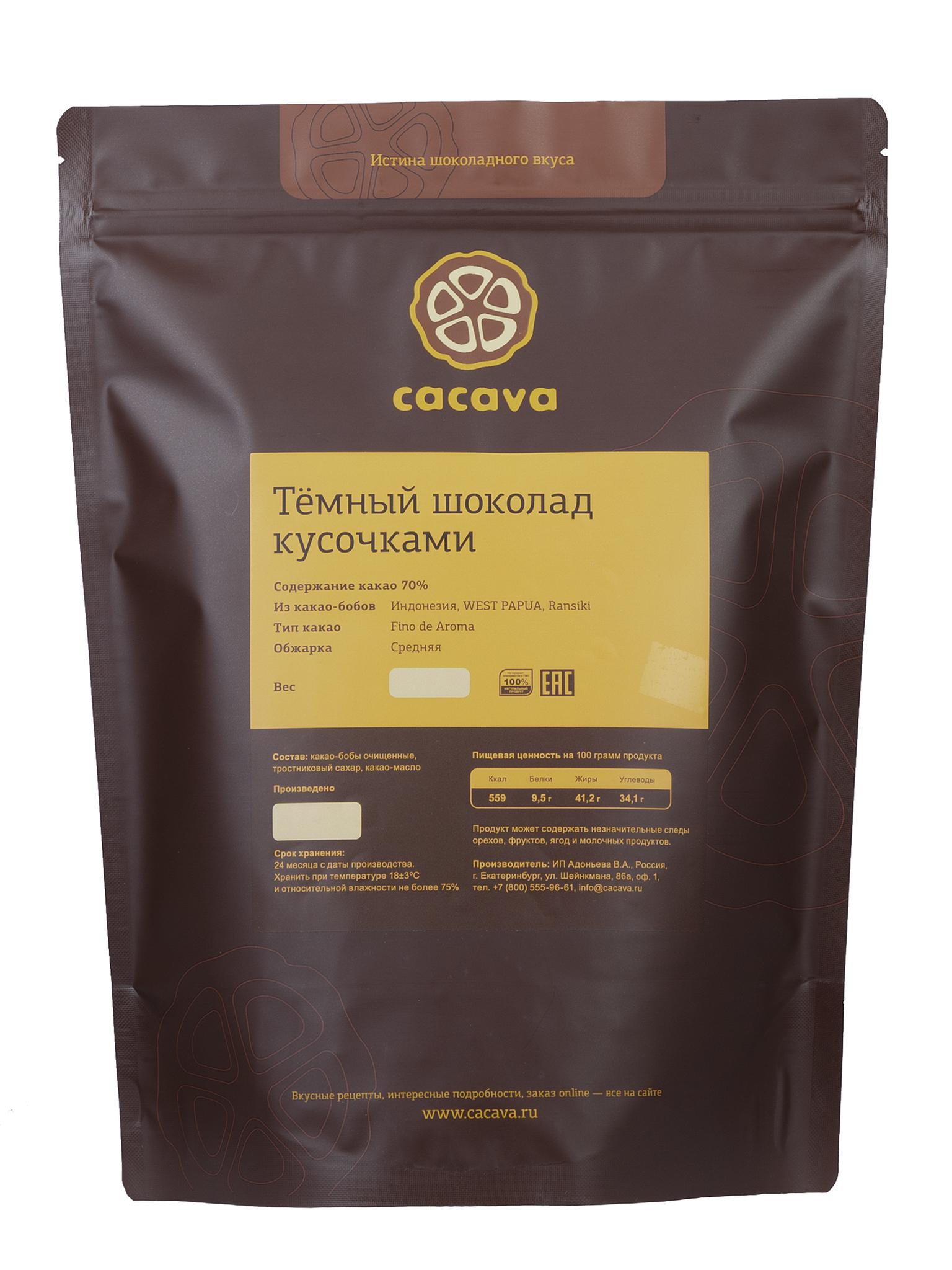 Тёмный шоколад 70 % какао (Индонезия, WEST PAPUA, Ransiki), упаковка 1 кг