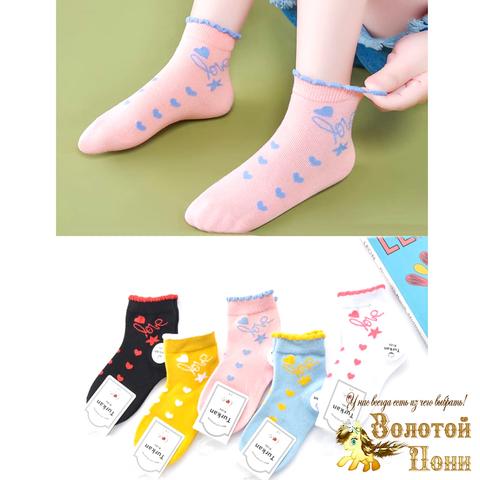 Носки хлопок девочке (2-8) 210908-HR8414