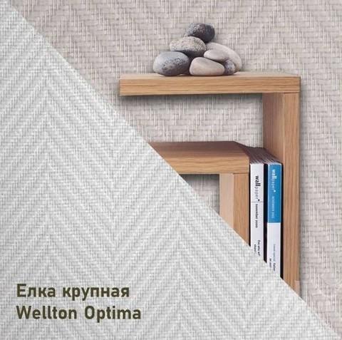 Стеклообои Wellton Optima WO470 Елка крупная