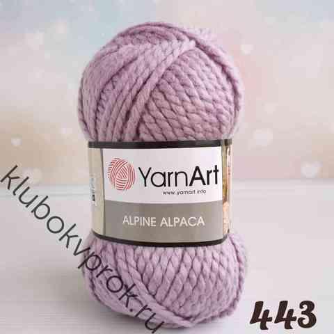 YARNART ALPINE ALPACA 443, Пыльный розовый