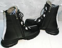 Зимние теплые ботинки на молнии женские Ripka 3481 Black-White.
