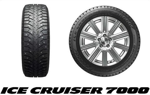 Bridgestone Ice Cruiser 7000 R14 185/60 82T шип