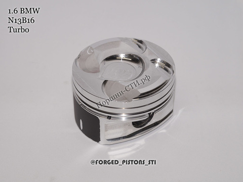 Кованые поршни СТИ BMW N13B16A артикул 316.14 Forged Pistons STI