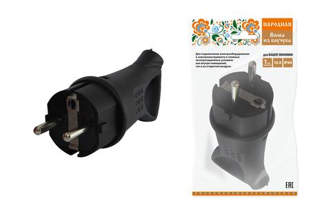 Вилка с ушком каучук 2Р+РЕ 16А 250В IP44 серии