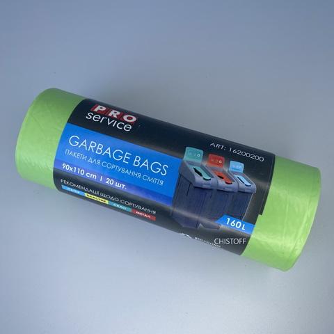 Пакеты для мусора PRO LD для сортировки стекла 160л/20шт. зеленые