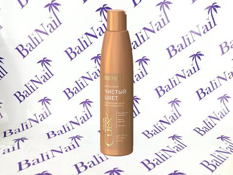 CUREX COLOR INTENSE Бальзам обновление цвета для волос теплых оттенков блонд (бежевый/нейтральный), 250 мл