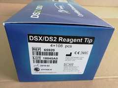 ДХ01 65920 Наконечник для реагентов для анализатора Лазурит 1000мкл,4х108 (ДАЙНЕКС Технолоджис, Инк., США)