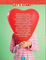 The Circulatory System (Explore Our World). Reader with cross-platform application. Книга для чтения (с ссылкой на электронное приложение)