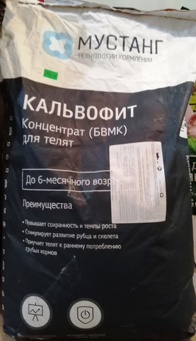 БВМК 20% МУСТАНГ для телят Кальвофит, 25кг,