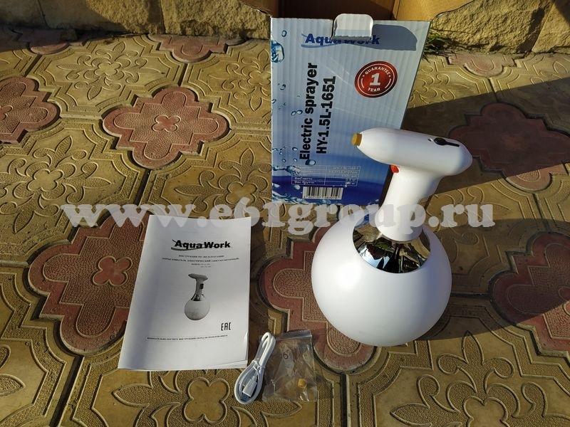 2 Опрыскиватель аккумуляторный AquaWork HY-1.5L-1651 купить
